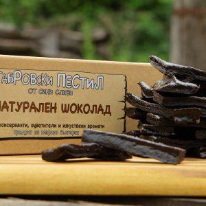 Габровски пестил с натурален шоколад
